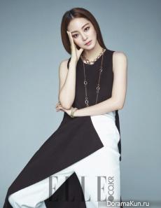 Han Ye Seul для Elle September 2015
