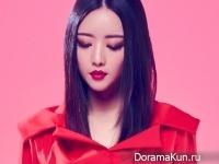 Hong Soo Ah для GanGee December 2015