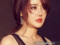 Hwang Woo Seul Hye для SURE July 2015