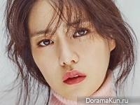 Im Ji Yeon для Marie Claire September 2015