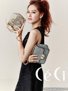 Rainbow (Jaekyung) для CeCi November 2014
