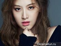 Rainbow (Jaekyung) для @Star1 November 2014 Extra