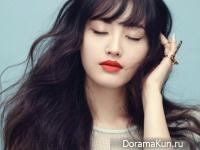 Rainbow (Jaekyung) для The Star April 2014