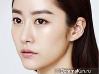 Jeon Hye Bin для The Celebrity February 2015