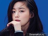 Jeon Ji Hyun для Marie Claire September 2015