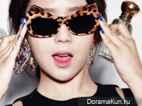 Jewelry (Yewon) для The Star February 2015