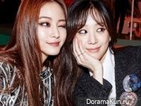 Jung Ryu Won для Cosmopolitan June 2015 Extra