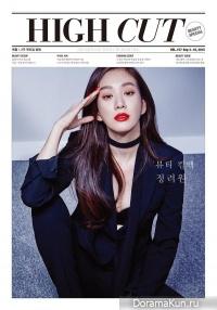 Jung Ryu Won для High Cut Magazine 2015