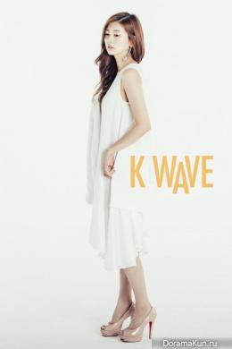 Jung So Min для K Wave October 2015