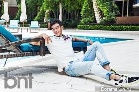 Jung Suk Won для BNT International July 2015