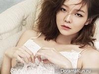 Jung Woo Sung, Esom для First Look 2014