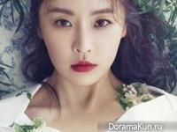 Jung Yoo Mi для SURE May 2015