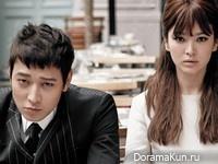 Kang Dong Won, Song Hye Kyo для Vogue Korea September 2014