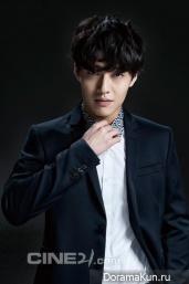 Kang Ha Neul для Cine21 Magazine No.994