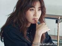 Kang So Ra для @Star1 February 2015 Extra