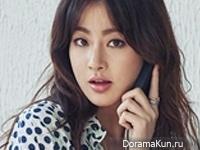 Kang So Ra для @Star1 February 2015