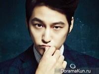 Kim Bum для Gentleman October 2014