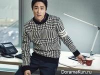 Kim Dae Myung, Jeon Seok Ho, Tae In Ho для Cosmopolitan February 2015