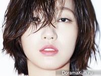 Kim Go Eun для Cosmopolitan May 2015