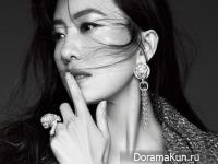 Kim Hee Ae для Marie Claire January 2015