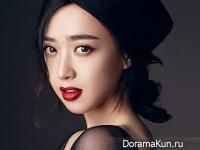 Kim Min Jung для Cosmopolitan December 2015