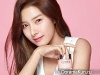 Kim So Eun для Elle November 2015