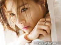 Kim So Eun для SURE January 2015