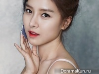 Kim So Eun для @Star1 March 2015