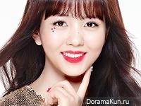 Kim So Hyun для Peripera 2015 CF