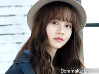 Kim So Hyun для SOUP S/S 2015