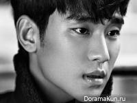 Kim Soo Hyun для Elle January 2015