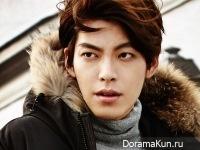 Kim Woo Bin для Giordano F/W 2014 Extra