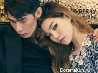 Korean Models для Vogue Girl November 2014