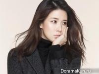 Lee Bo Young для Bonnie Alex 2014 CF