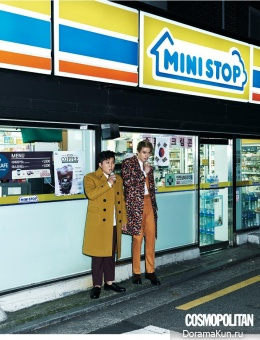 Lee Dong Wook, Jo Se Ho для Cosmopolitan September 2015