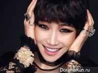 Lee Yoo Ri для Cosmopolitan December 2014