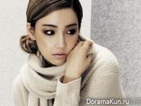 Lee Yoo Ri для Woman Donga November 2014