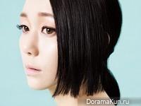 Lee Yoo Young для Esquire December 2014