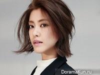 Lee Yoon Ji для The Celebrity February 2015