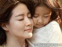 Lee Yeong Ae для J Look October 2015