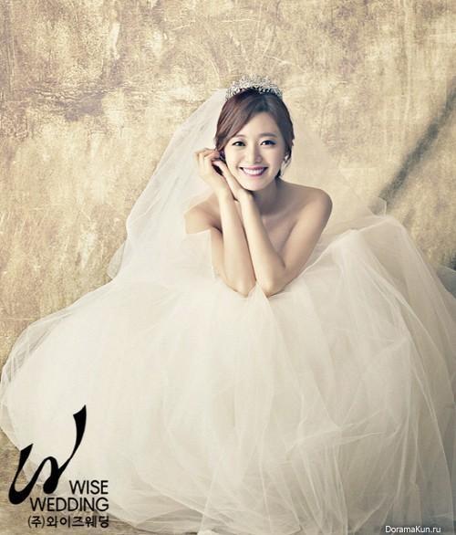 Lee Young Eun Wise Wedding 2014 Cf