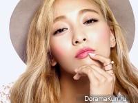 f(x) Luna для Cosmopolitan August 2015