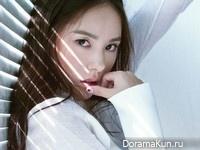 Min Hyo Rin для SURE October 2014