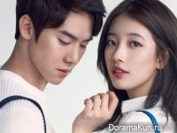 Yoo Yeon Seok, Suzy (Miss A) для Beanpole Accessory 2015