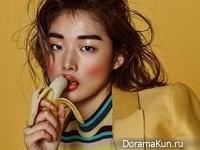 Choi Ara для Style H July 2015
