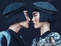Hong Ji Soo, Hwang Gi Ppeum для Vogue August 2015