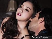 Naen Shi Raeng для Maxim December 2014