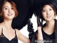 Nam Bo Ra и др. для Elle December 2014