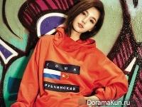 Nam Gyu Ri для Singles September 2015