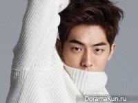 Nam Joo Hyuk, Park Hyeong Seop для Cosmopolitan January 2015